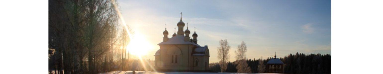 6 октября – день памяти святителя Иннокентия, Митрополита Московского