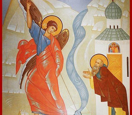 19 сентября — Воспоминание чуда Архистратига Михаила, бывшего в Хонех
